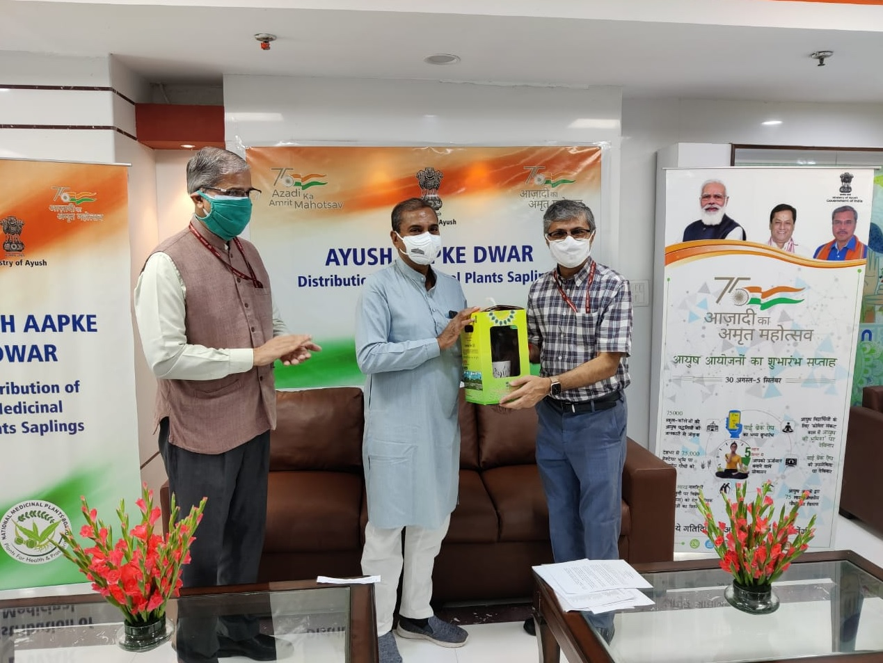 """Ayush Ministry launches the campaign """"AYUSH AAPKE DWAR"""""""