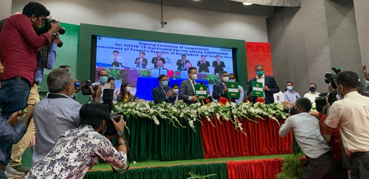 MoU signed for co-production of Chinese Sinovac vaccine in Bangladesh
