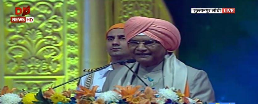 सुल्तानपुर लोधी के गुरुद्वारा बेर साहिब में आयोजित कार्यक्रम में राष्ट्रपति कोविंद