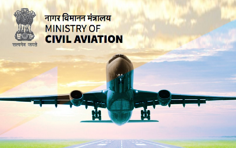 Ministry of Civil Aviation grants drone use permission to National Institute of Science Education and Research, Bhubaneswar