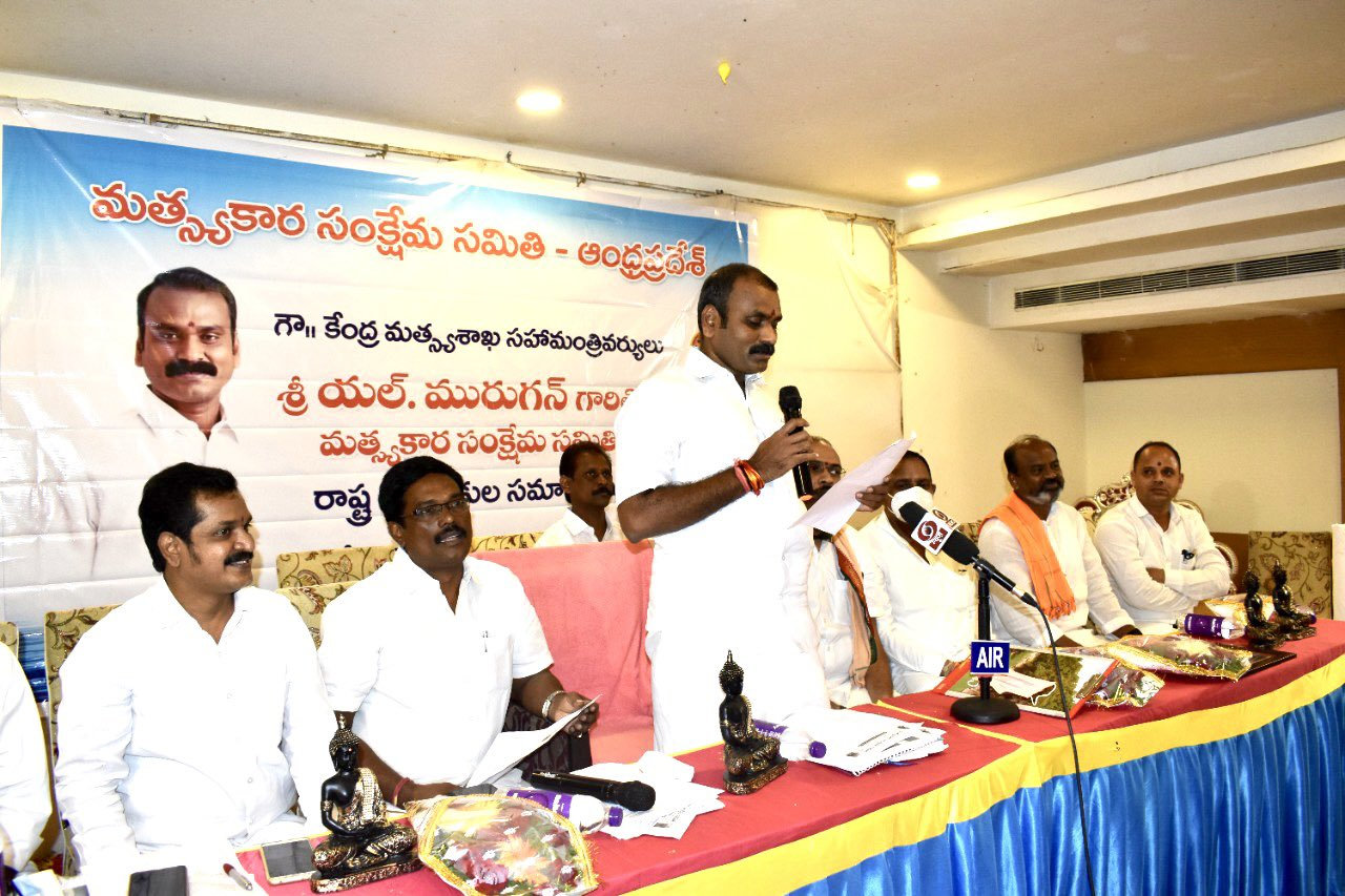 MoS Fisheries Dr L. Murugan reiterates Centre's commitment to welfare of country's fishing community