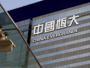 China's property giant Evergrande on the brink of default, showcases the problem of bad debt in country's housing sector