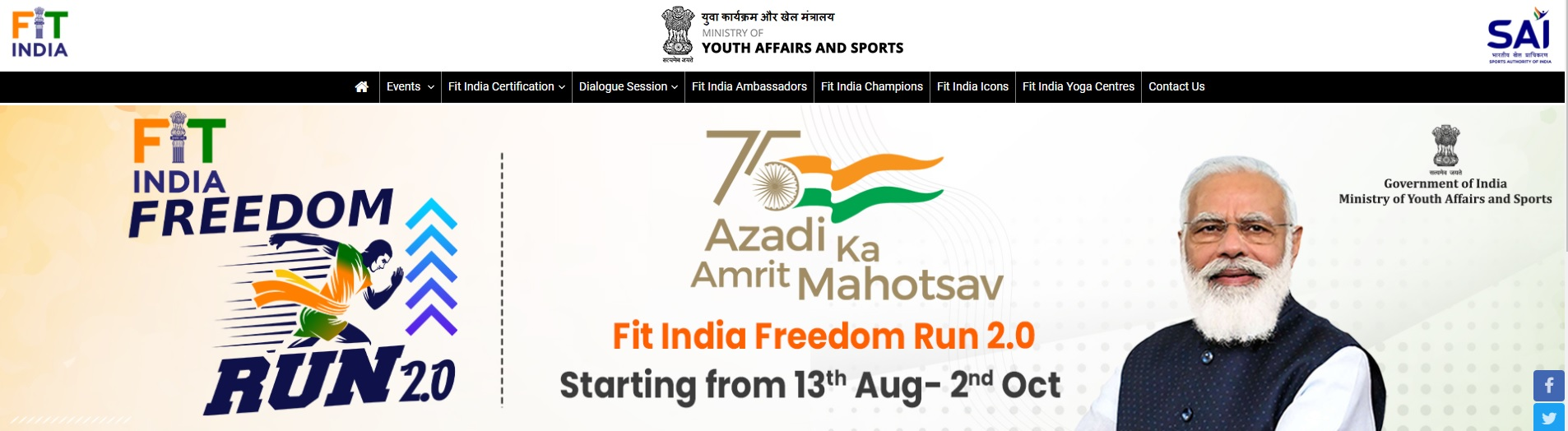 Sports  Minister Anurag Singh Thakur to launch  Fit India Mobile Application on second anniversary of Fit India Movement on 29th August 2021
