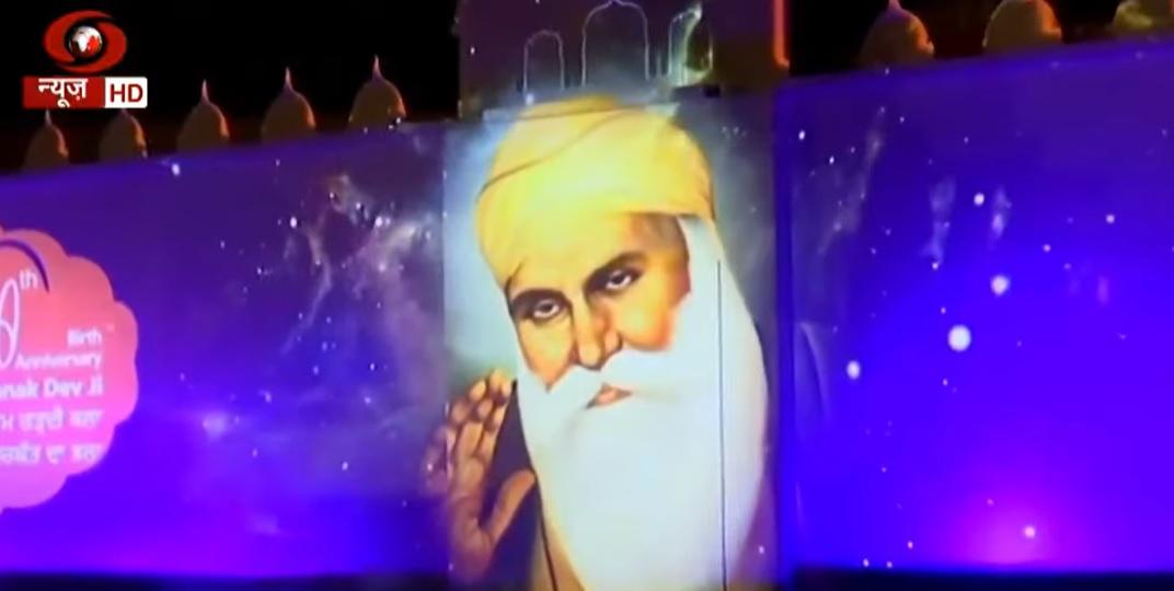 Guru Nanak Dev - 550th Birth Anniversary: PM Modi releases Commemorative coin & Postage stamps