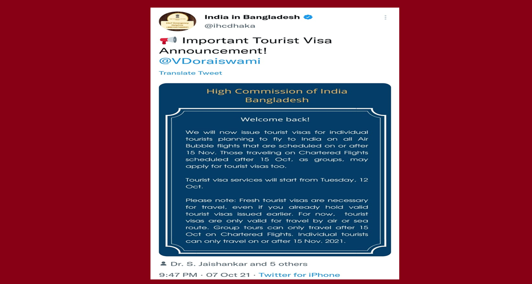 Tourist visa travel from Bangladesh to India to resume from 15 Nov