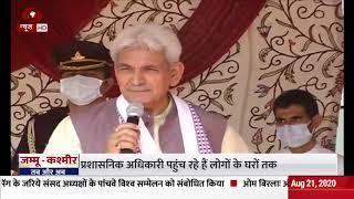 जम्मू-कश्मीर तब और अब: उपराज्यपाल मनोज सिन्हा स्वयं सुन रहे हैं आम जनता की समस्याएं