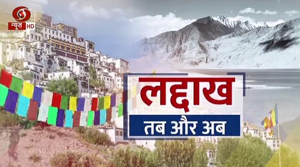 लद्दाख तब और अब:पश्मीना उत्पादकों को मिल रहा है बाजार से सीधा संपर्क