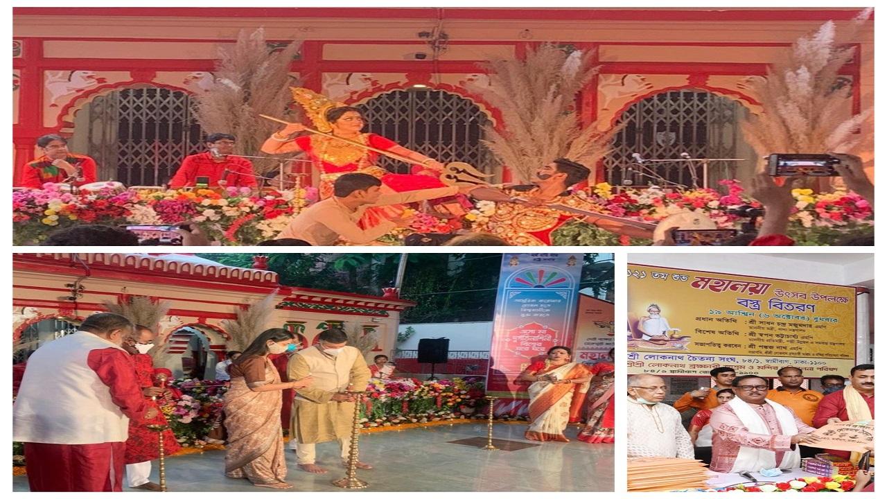 Mahalaya celebrated in Bangladesh
