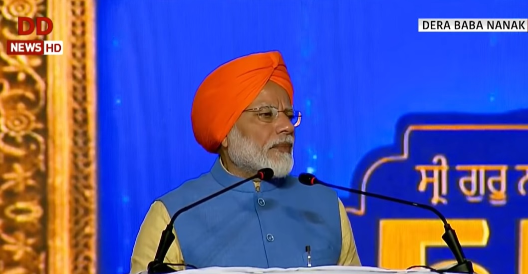 PM Modi addresses gathering at Dera Baba Nanak, Punjab