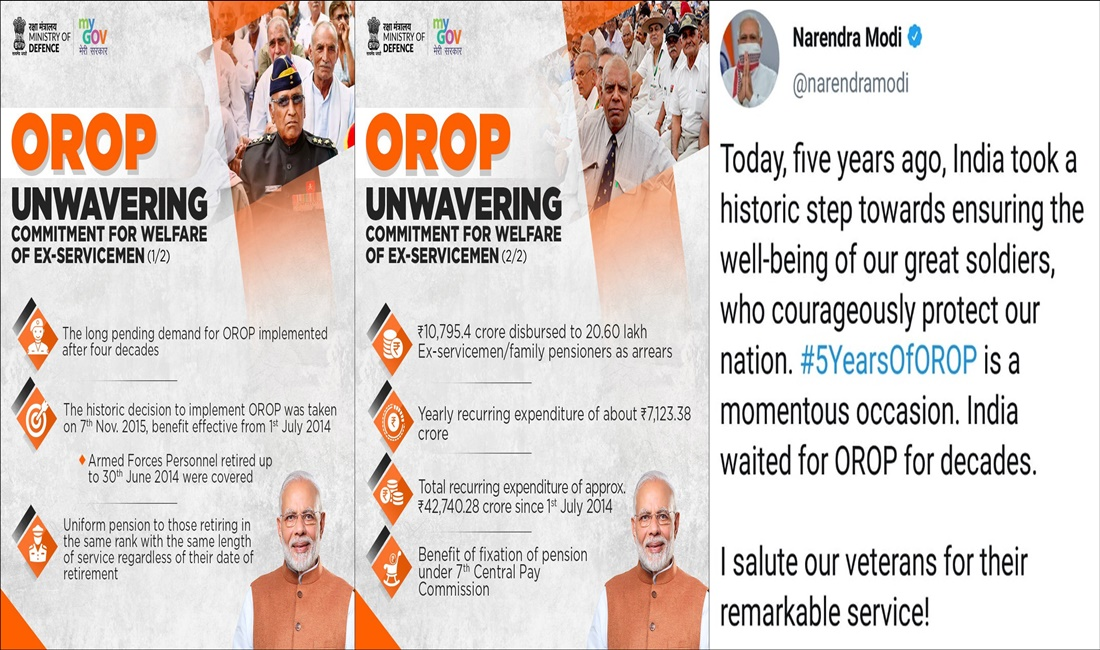 PM salutes veteran soldiers for their remarkable service on 5th years of OROP