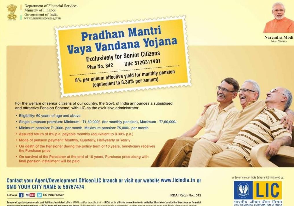 Cabinet approves extension of 'Pradhan Mantri Vaya Vandana Yojana'