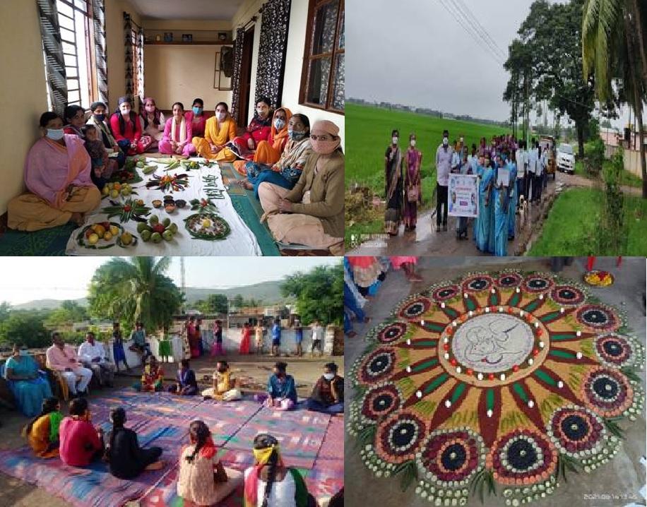 Deendayal Antyodaya Yojana-National Rural Livelihoods Mission Commemorates 4th Rashtriya Poshan Maah, 2021