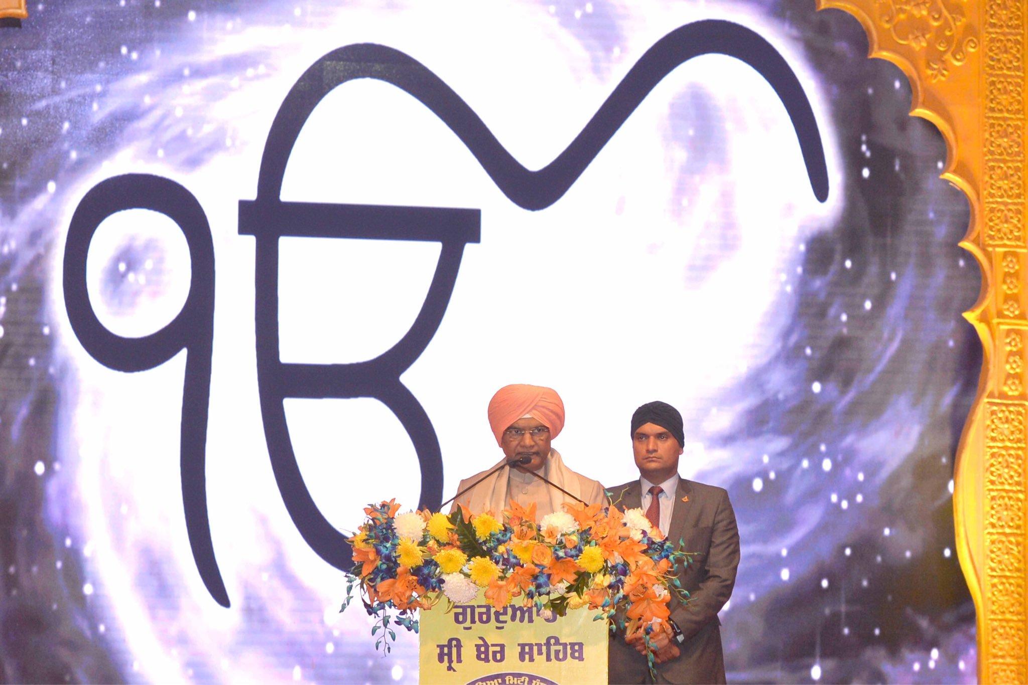 President attends Guru Nanak Jayanti celebrations at Sultanpur Lodhi