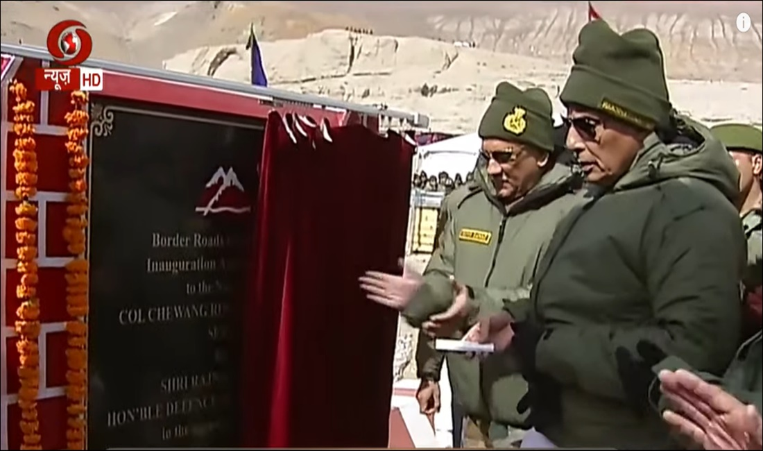 22.10.2019   Siachen area is now open for tourists and tourism says Rajnath Singh