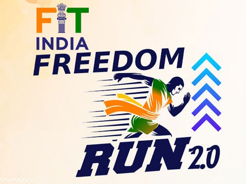 Azadi ka Amrit Mahotsav Fit India Freedom Run 2.0  flagged off  from Gateway of India Mumbai, 40 NSG Commandos participated