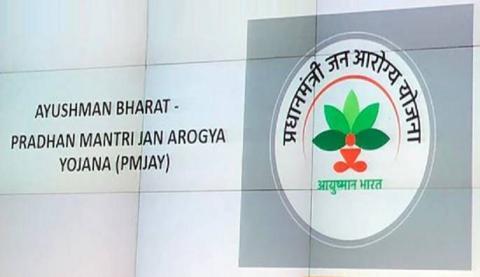 PM Modi launches world's largest health care programme 'Ayushman Bharat'