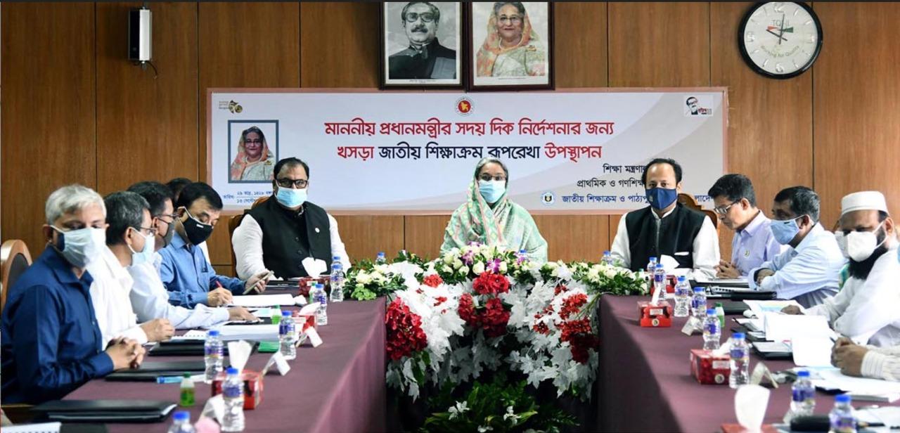 Bangladesh schools not to have exams till class 3, no board exams till Class X from 2023
