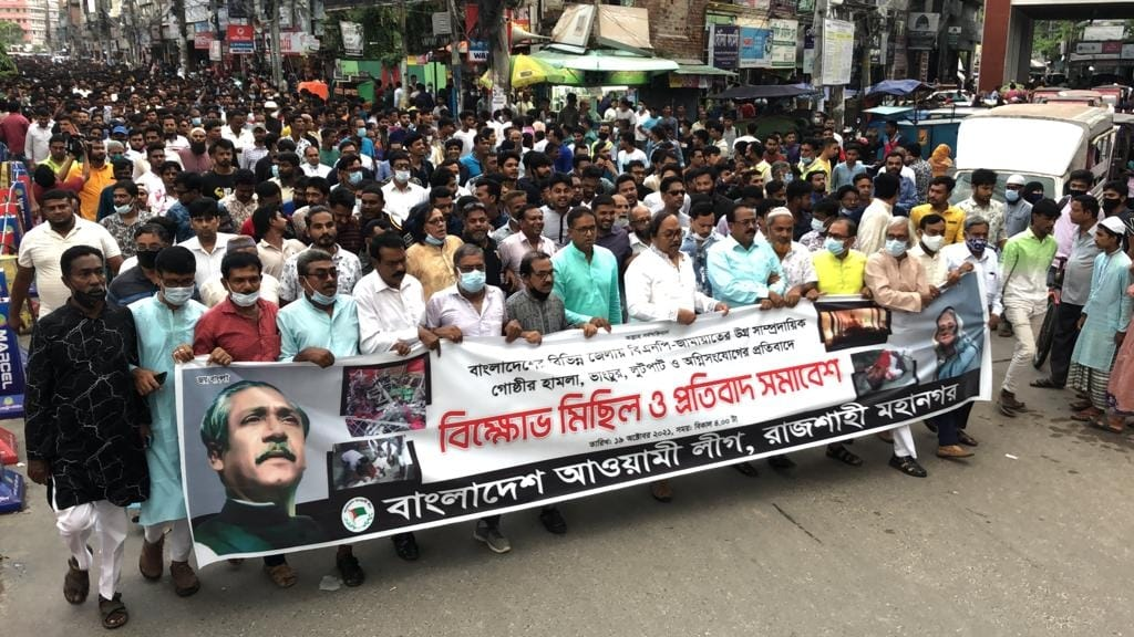 Protests in Bangladesh over communal violence against Hindu Community