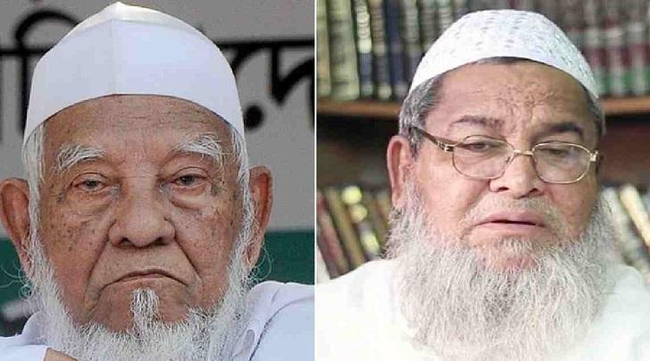 Bangladesh Hefazat-e-Islam Chief involved in the death of former Chief Ahmad Shafi: Police Enquiry
