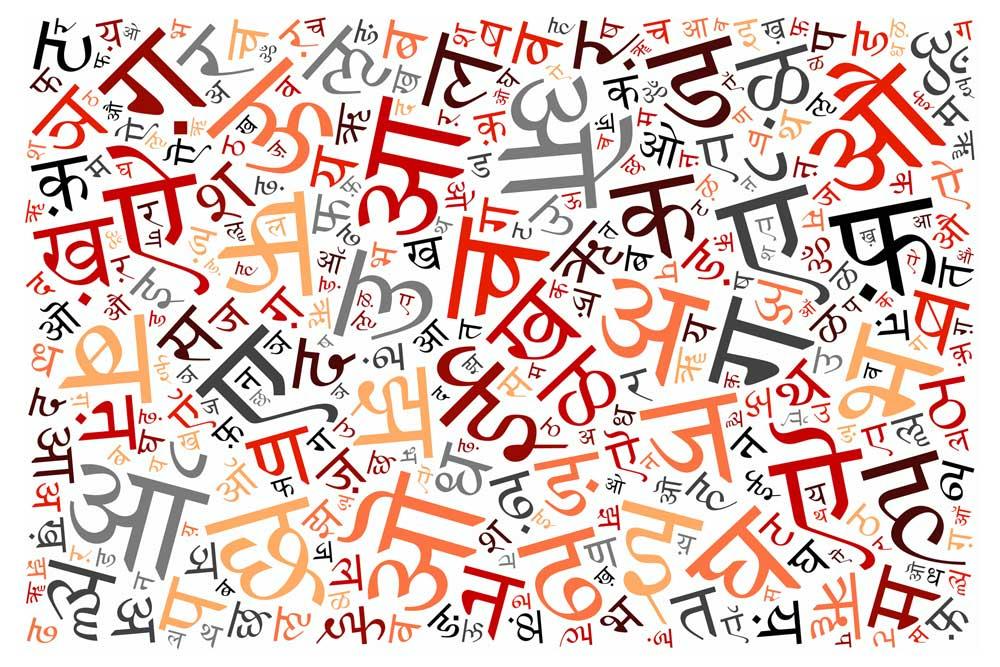 Hindi Diwas being celebrated today
