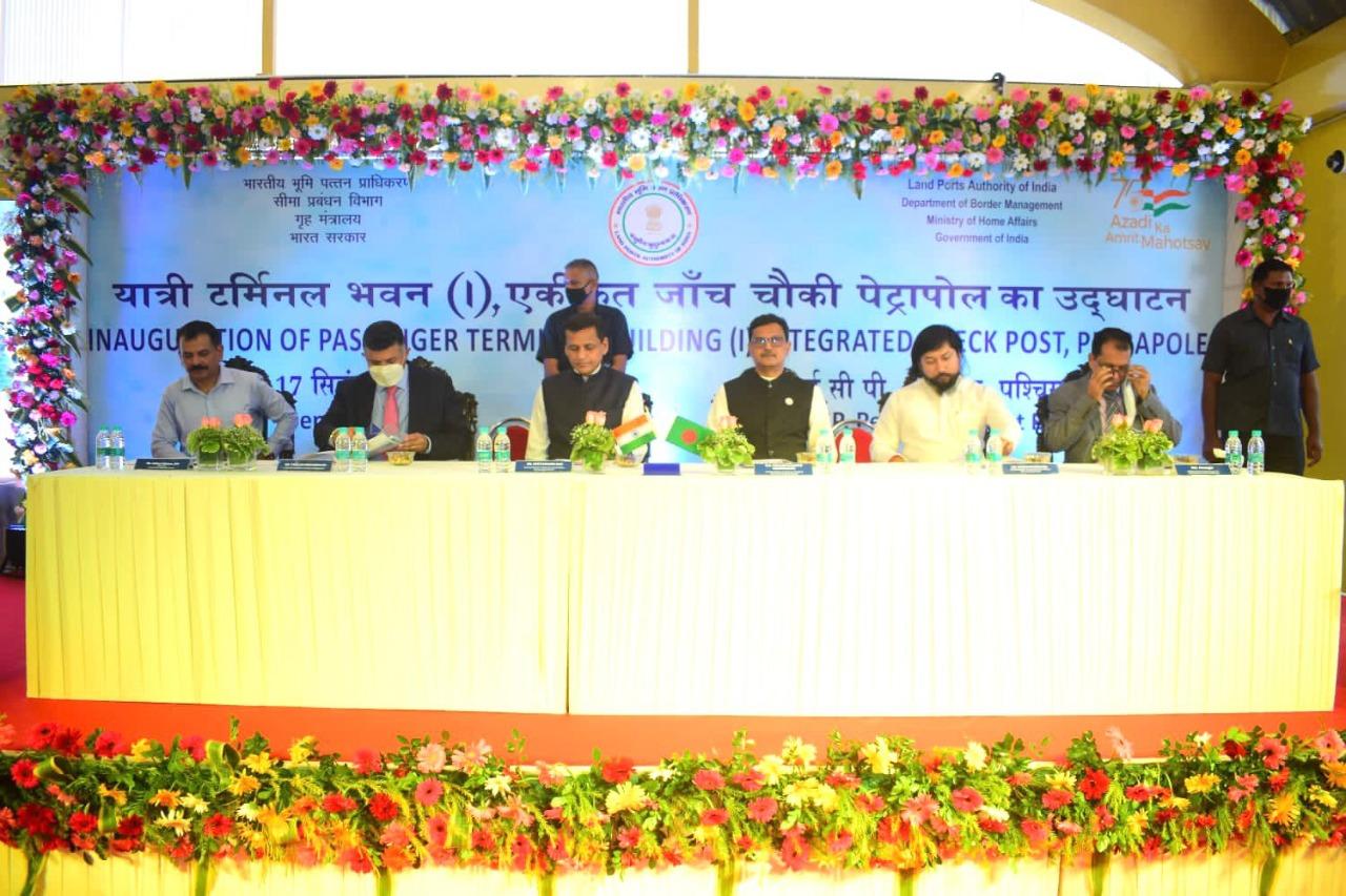 New Passenger Terminal Building inaugurated at Petrapole between India and Bangladesh