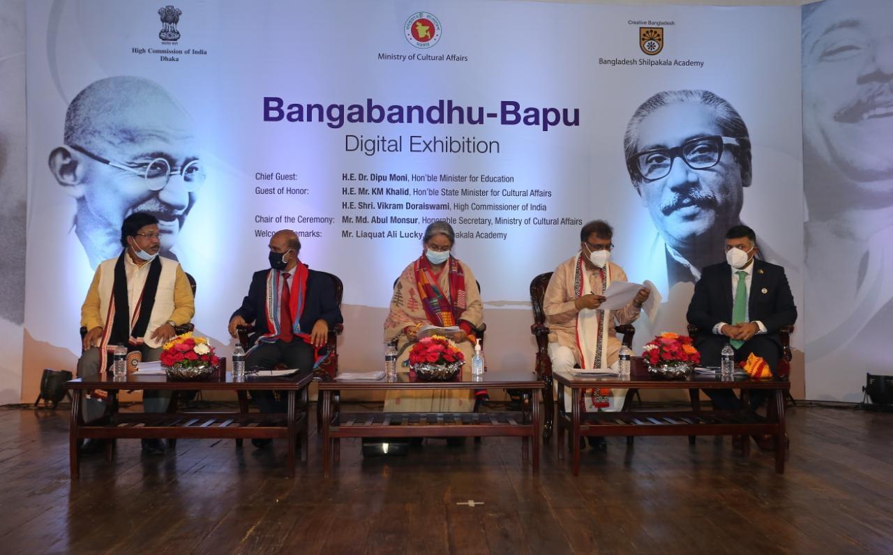 Bangabandhu-Bapu digital exhibition opens in Dhaka