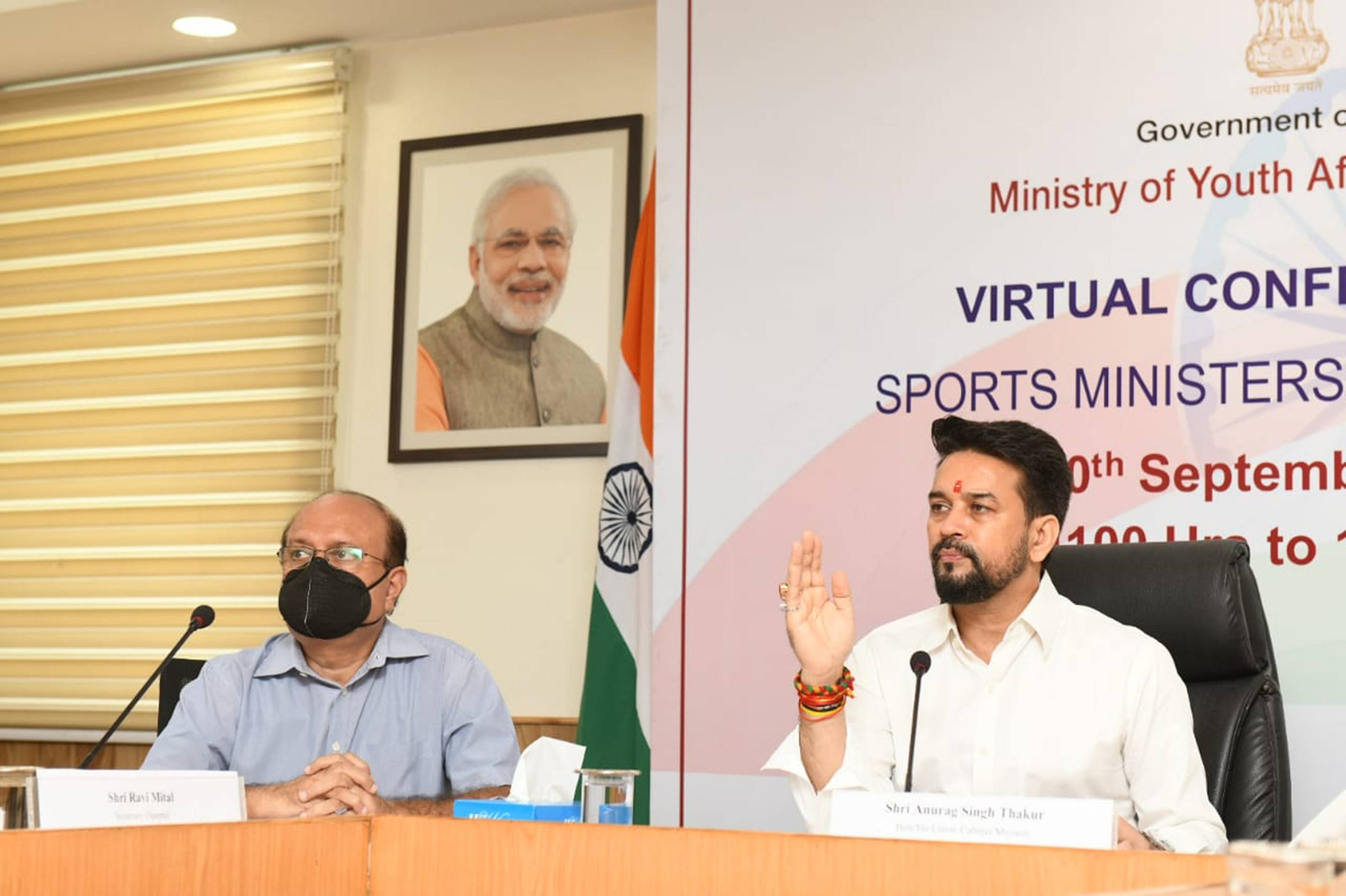 Sports Minister Anurag Thakur interacts with Sports Ministers of States to draw roadmap for future International Multi-Sporting Events