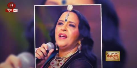 'तेजस्विनी' में ख्याति प्राप्त गायिका और अभिनेत्री इला अरुण से ख़ास बातचीत