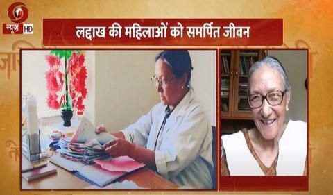 तेजस्विनी: लद्दाख की पहली महिला डॉक्टर सेरिंग लाहडोल के साथ ख़ास बातचीत