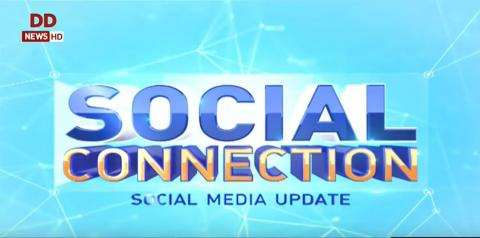 The Social Connection: Latest news & updates from virtual world