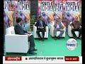 Positive India: Kolkata   31-12-2017