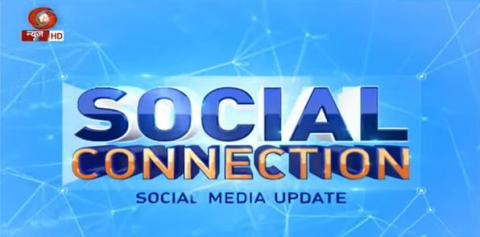 The Social Connection: Catch the latest news & updates from virtual world | 04/07/2019