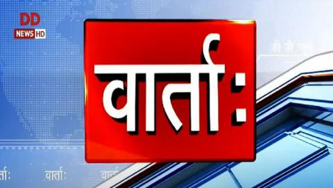 Catch the latest news and updates in Sanskrit in our special bulletin Vaarta