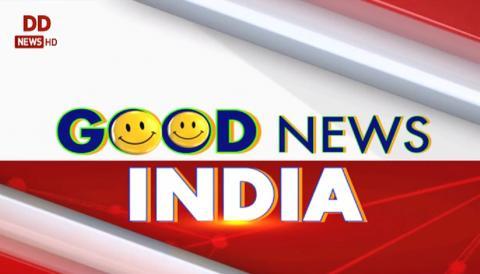 गुड न्यूज़ इंडिया: सकारात्मक और प्रेरणादायी ख़बरों का विशेष शो | 15.06.2020
