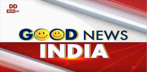 Good News India |16.02.2020 : Special programme on positive and inspirational stories