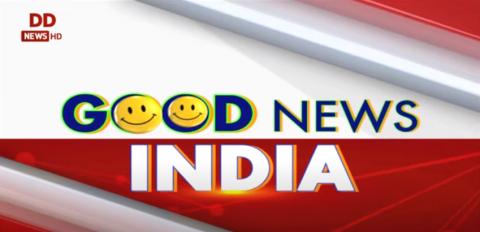विशेष कार्यक्रम, गुड न्यूज इंडिया, सकारात्मक,