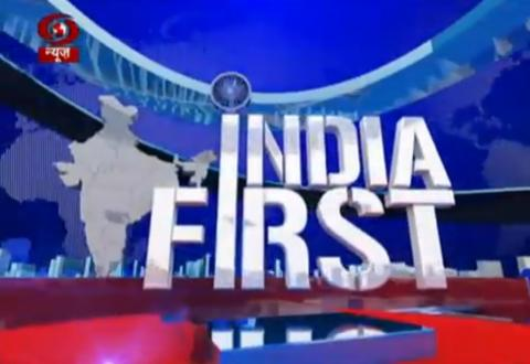 India First: PM Visit to Philippines । 13/11/2017
