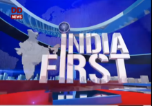 India First: India-China Relations | 31/07/2017