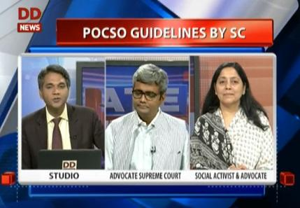 POCSO Guidelines by Supreme Court