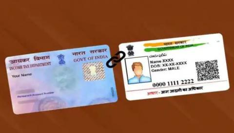 Government extends deadline for linking PAN and Aadhaar till March 2022