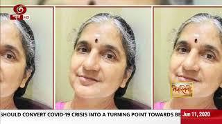 तेजस्विनीः पद्मश्री निवेदिता रघुनाथ भिड़े से ख़ास बातचीत
