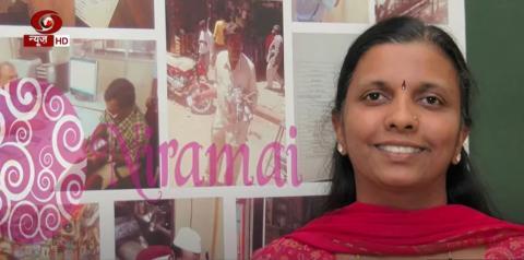 'तेजस्विनी' में हेल्थ स्टार्टअप 'निरामई' की संस्थापक डॉ गीता मंजूनाथ से ख़ास बातचीत