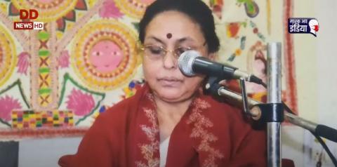 तेजस्विनी: मैथिली साहित्य की अग्रणी लेखिका डॉ वीणा ठाकुर से ख़ास बातचीत