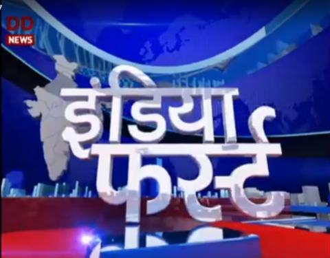 India First: Moody's Rating | 17/11/2017