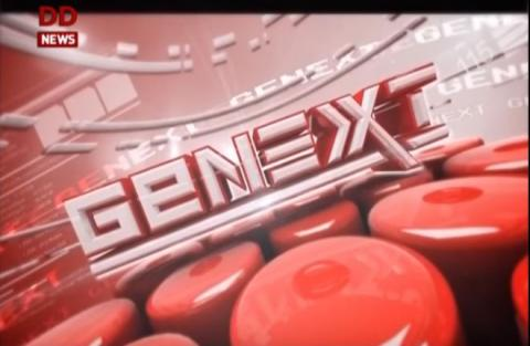 Genext
