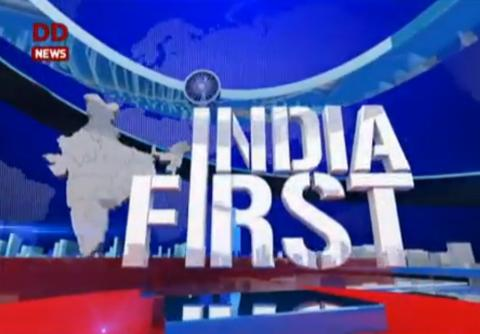 India First- Loking ahead: Indian Foreign Policy in 2018 | 01/01/2018