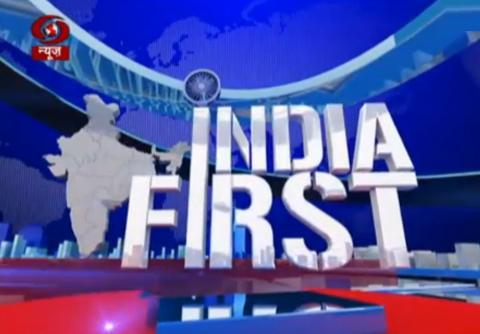India First: India-Israel Relation | 15/01/2018