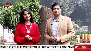 गुड न्यूज इंडिया: सकारात्मक और प्रेरणादायक कहानियों पर विशेष कार्यक्रम