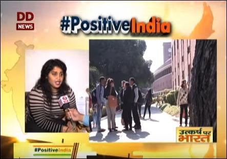 PositiveIndia