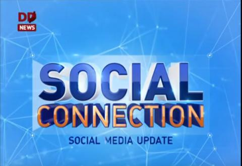 The Social Connection: Catch the latest News from virtual world | 22/07/2017